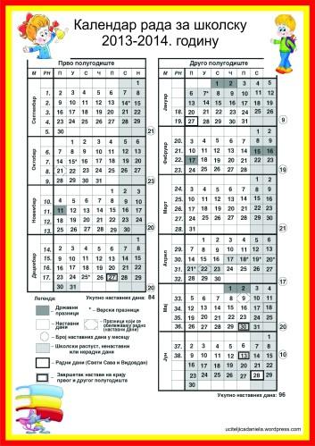kalendar-rada-2013-14
